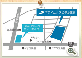 医療法人 賀新会 プライムホスピタル玉島の周辺地図